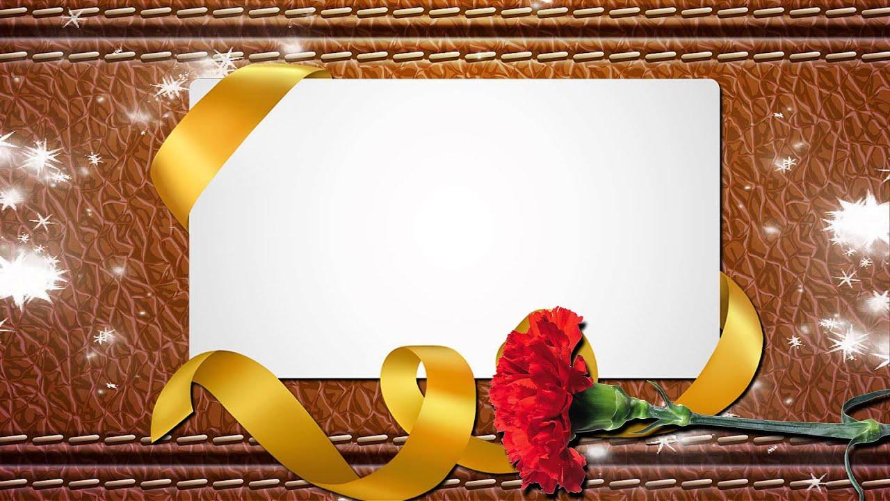Поздравления с днем свадьбы красивые до слез вам
