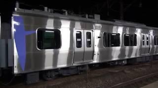 東北本線 白河駅 阿武隈急行 AB900系甲種輸送 全景 2019.02.21