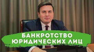 видео Банкротство иностранных граждан