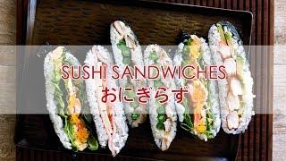 How to make Sushi Sandwiches | Recipe | The Zen Kitchen | Onigirazu | Japanese Cooking