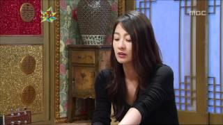황금어장 - The Guru Show, Lee Mi-youn #09, 이미연 20071010