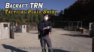 Bacraft TRN Tactical Plaid Shi…
