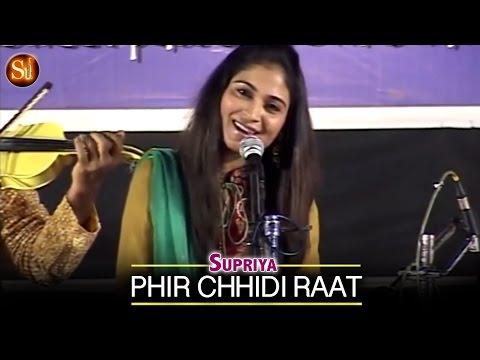 Phir Chhidi Raat Baat Phoolon Ki Raat Hai | Playback Singer - Supriya Joshi