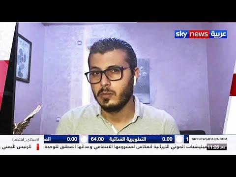 أمين رغيب على قناة Sky News Arabia حول خـ ـطورة إستخدام تطبيق تيك توك