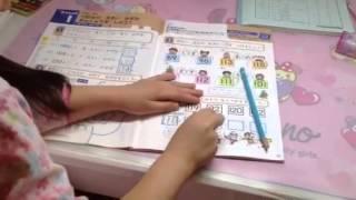 Самирка делает уроки первого класса! 2 февраля 2013 год