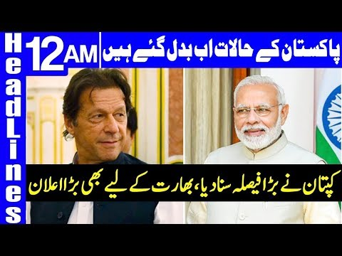 PM Imran snubs