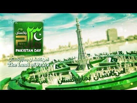 Aman ka Nishan Hamara Pakistan New Promo by ISPR for 23rd March 2018