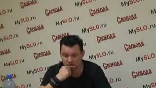 интервью князя