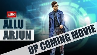 Allu arjun upcoming movie| nh9 news