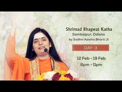 Shrimad Bhagwat Katha, Sambalpur, Odisha Day-3