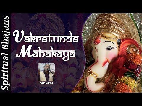 télécharger vakratunda mahakaya mantra par jagjit singh bhajans