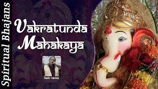"""""""Vakratunda Mahakaya Shloka"""" - Ganesh Mantra - Lord Ganesh Sloka - With Lyrics ( Full Songs )"""