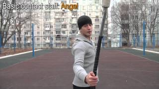 Фаер-шоу.Урок 4 - Base contact staff - Angel contact staff and variation