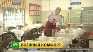 Российских летчиков на авиабазе в Сирии кормят витаминами и шоколадом