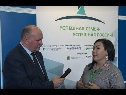 Ольга Григорьева:и в бизнесе и в семье мы все делаем вместе