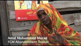 Female Genital Mutilation / Cutting: a UNICEF Innocenti documentary