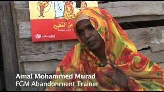 Female Genital Mutilation / Cutting: a UNICEF Innocenti documentary