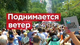 Фильм о людях. Почему Хабаровск все еще протестует?
