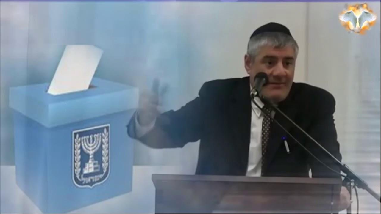 הרב יוסף מזרחי - מה יקרה אם הערב רב יעלו לשלטון? העתיד בבחירות 2019! הקטע שיכול לשנות לנו את החיים!!