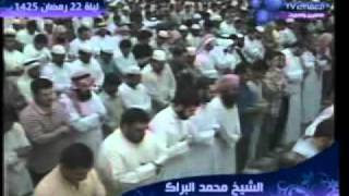 Mohamed El Barak - Sourate Baqarah (253/260)