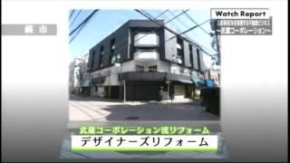 テレビ埼玉「埼玉ビジネスウォッチ」平成26年8月30日放送.