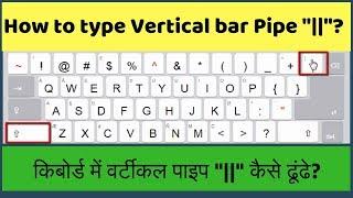 How to type Vertical bar Pipe quotquot      quotquot