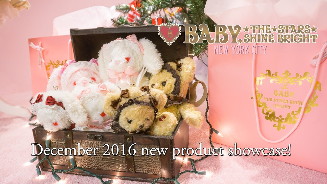 BABY, the Stars Shine Bright NYC's December 2016 product ...