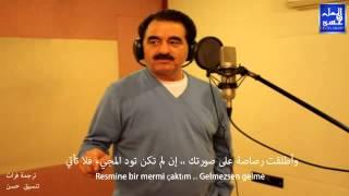 Ibrahim Tatlises Gelmezsen Gelme مترجمة YouTube