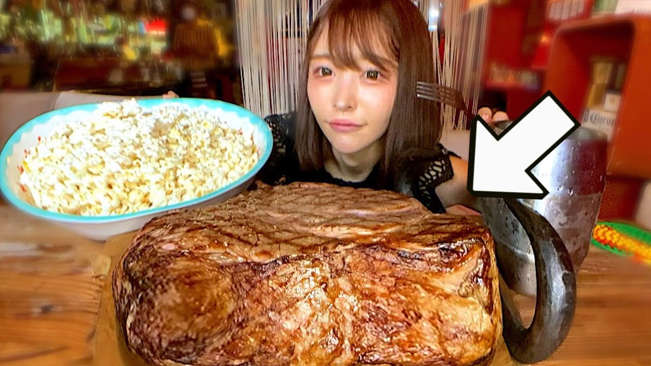 【大食い】肉塊5kg!ステーキ4ポンドととろけるハンバーグ1キロに挑んだらあまりの美味しさに昇天した【三年食太郎]