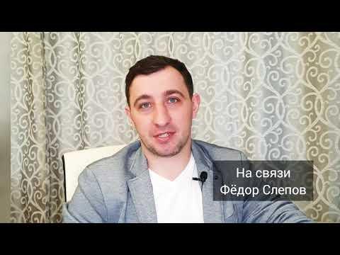 #ипотека6,5% #ипотечныеканикулы новости из мира недвижимости от Фёдора Слепова