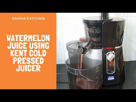 KENT Cold Pressed Juicer