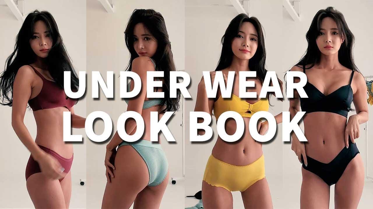 [LookBook] 섹시한 속옷은 불편하다?? 편안하고 예쁜 인생속옷♥ - Sexy underwear is uncomfortable??