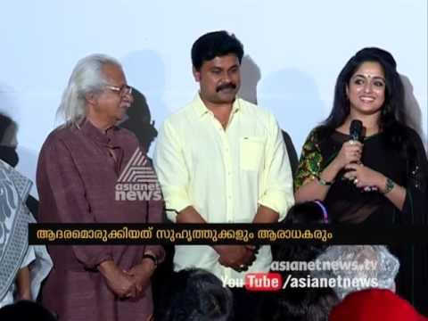 Adoor @50 Adoor@75 |Adoor Gopalakrishnan completes 50 years in cinema