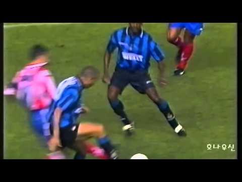 1997 Away Ronaldo vs Atletico Madrid