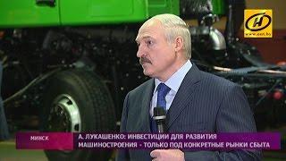 Александр Лукашенко пообщался с коллективом МАЗа. О чём спрашивали Главу государства?