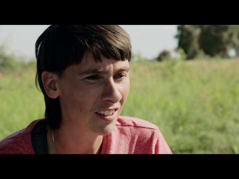 IM INNEREN KREIS Doku – Offizieller Trailer