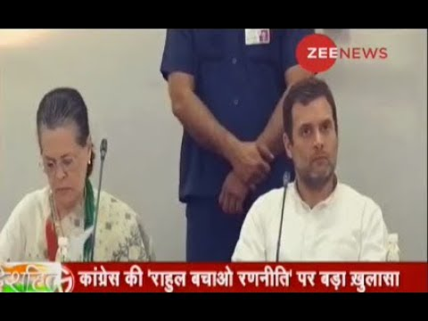 Lok Sabha polls: Is Congress preparing to shield Rahul Gandhi in case of a defeat?