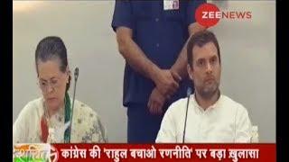 Lok Sabha polls: Is Congress preparing to shield Rahul Gandhi …