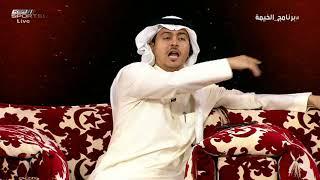 نقاش سعود الصرامي و حمد الدبيخي حول عدم تكريم النصر لاعبيه #برنامج_الخيمة