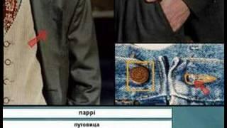 видео Icepeak | Финский дом одежды