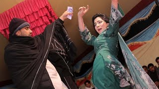 Aey Aadin Chan Boun Sohna Aey | Mehak Malik | ( Official Video Song ) | Shaheen Studio