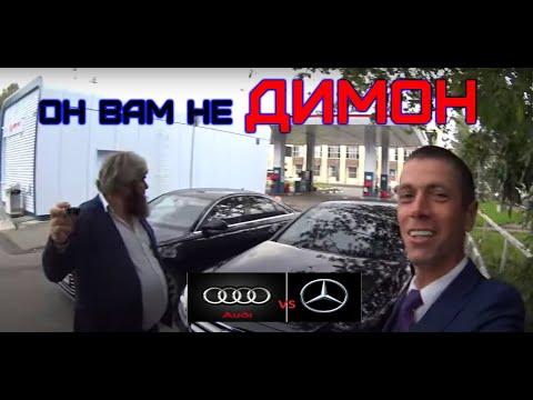 Битва за хайп. Романыч СПБ vs ДИМОН. Пассажир открыл двери водителю в тарифе бизнес.