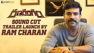 Ranarangam Sound Cut Trailer Launch by Ram Charan Sharwanand Sudheer Varma