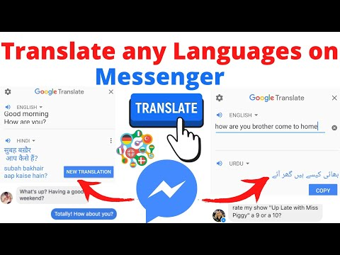 How To Translate Languages On Facebook Messenger Urdu/Hindi