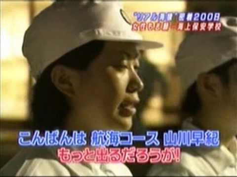 Japan Coast Guard(海上保安庁)documentary1-5