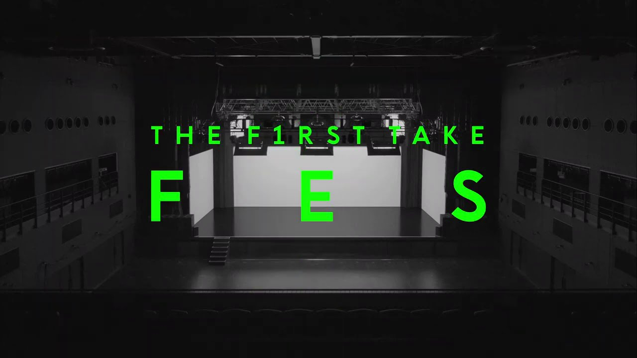 THE FIRST TAKE FES 2020.09.05 / LINEUP ANNOUNCEMENT