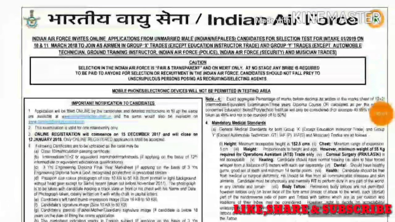 INDIAN AIRFORCE AIRMEN 2018 APPLICATION FORM - YouTube