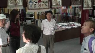2Xian carpet shop on The West Gate 西安 安定門上の絨緞店.m2t