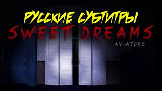Скачать RUS Sub Aviators Sweet Dreams Five Night S At Freddy S 4 Song Русские субтитры