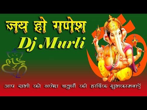 ganesh-spaisol-|-jai-ho-ganesh-|-dj-murli-|-ganpati-dj-song-|-cg-dj-song-|-cg-dj-ganesh-song-|